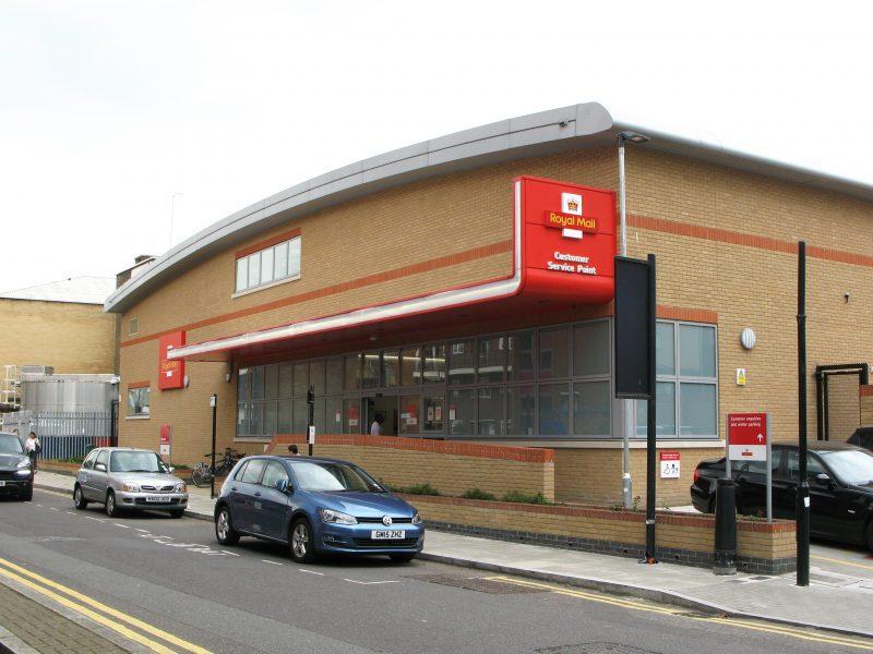 Watson Batty; Development; Commercial; Industrial; London; Islington; Leeds; Construction; Architecture; Design; Royal Mail